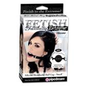 FF Extreme Silicone Breath Ball Gag